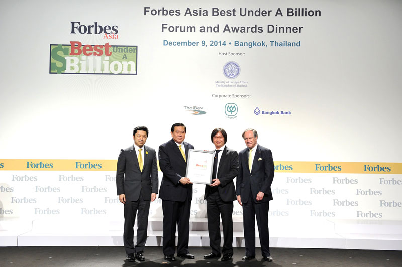 /public/files/image-companny/award-slider/Award---Forbes-Asia-Best-Under-A-Billion-9-December-2014.jpg